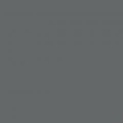 Interpon D1036 - RAL 7012 - Liso Brillante SLJ12G